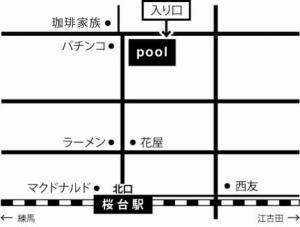 pool地図1