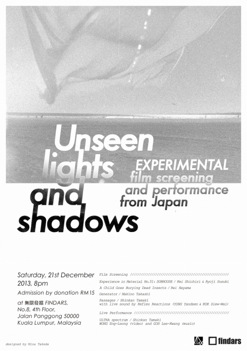 Unseen lights and shadows_flyer