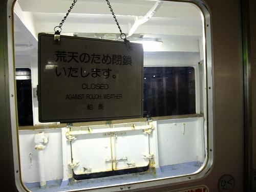 Miyake14.jpg