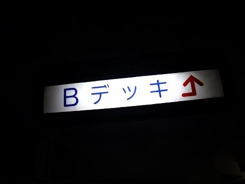 Miyake15.jpg